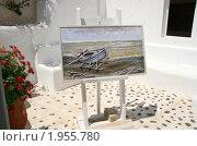 Купить «Инсталляция во дворе художественной галереи», эксклюзивное фото № 1955780, снято 19 августа 2010 г. (c) Щеголева Ольга / Фотобанк Лори