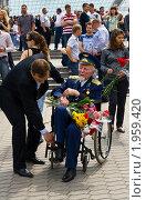 Помощь пожилым (2010 год). Редакционное фото, фотограф Евгений Ореховский / Фотобанк Лори