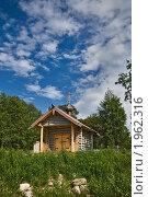 Часовня (2008 год). Редакционное фото, фотограф Вячеслав Копотий / Фотобанк Лори