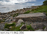 Переговорный камень 1855 года (2008 год). Редакционное фото, фотограф Вячеслав Копотий / Фотобанк Лори