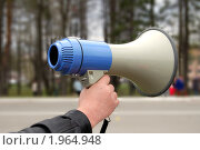 Мегафон. Стоковое фото, фотограф Резеда Костылева / Фотобанк Лори