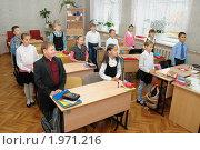 Купить «Дети приветствуют учителя перед началом урока», фото № 1971216, снято 13 сентября 2010 г. (c) Вячеслав Палес / Фотобанк Лори