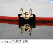 Купить «Якорь», эксклюзивное фото № 1971256, снято 10 сентября 2010 г. (c) lana1501 / Фотобанк Лори