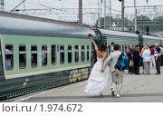 Купить «Жених и невеста бегут по перрону к поезду. Свадебное путешествие», фото № 1974672, снято 21 мая 2019 г. (c) Виктор Водолазький / Фотобанк Лори