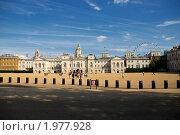 Купить «Плац-парад Королевской конной гвардии», фото № 1977928, снято 14 сентября 2008 г. (c) Артем Абрамян / Фотобанк Лори