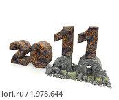 Новый  2011 год. Стоковая иллюстрация, иллюстратор Сергей Галушко / Фотобанк Лори