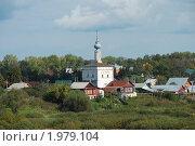 Купить «Суздаль. Панорама города. Вид со смотровой площадки», эксклюзивное фото № 1979104, снято 11 сентября 2010 г. (c) lana1501 / Фотобанк Лори