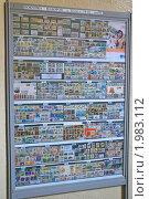 Купить «Филателия на почте», эксклюзивное фото № 1983112, снято 10 августа 2010 г. (c) Алёшина Оксана / Фотобанк Лори