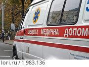 Автомобиль скорой помощи (Украина) Стоковое фото, фотограф Игорь Митов / Фотобанк Лори