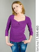Купить «Портрет девушки на светлом фоне», фото № 1984460, снято 11 сентября 2010 г. (c) Николай Мороз / Фотобанк Лори