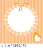 Праздничная открытка с круглой рамкой и сердечками. Стоковая иллюстрация, иллюстратор Королева Елена Викторовна / Фотобанк Лори