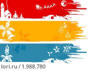 Купить «Набор рождественских баннеров», иллюстрация № 1988780 (c) Алексей Тельнов / Фотобанк Лори