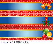 Купить «Рождественские баннеры», иллюстрация № 1988812 (c) Алексей Тельнов / Фотобанк Лори