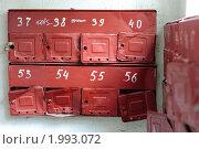 Купить «Разбитые почтовые ящики в подъезде», фото № 1993072, снято 23 августа 2010 г. (c) Вячеслав Палес / Фотобанк Лори
