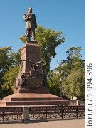Купить «Иркутск. Памятник императору Александру III», фото № 1994396, снято 23 августа 2010 г. (c) Роман Коротаев / Фотобанк Лори