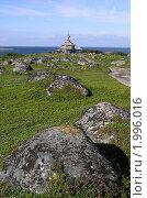 На Заяцких островах (2008 год). Редакционное фото, фотограф Юлия Дозорец / Фотобанк Лори