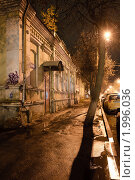 Купить «Старое здание на улице Тургенева в Орле», фото № 1996036, снято 29 октября 2009 г. (c) Александр Авдеев / Фотобанк Лори