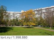Купить «Осень. Северное Чертаново. Москва», фото № 1998880, снято 25 сентября 2010 г. (c) Екатерина Овсянникова / Фотобанк Лори