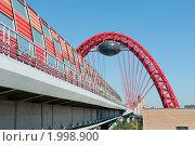Купить «Живописный мост. Москва», фото № 1998900, снято 25 сентября 2010 г. (c) Екатерина Овсянникова / Фотобанк Лори