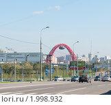 Купить «Живописный мост. Москва», фото № 1998932, снято 25 сентября 2010 г. (c) Екатерина Овсянникова / Фотобанк Лори