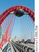 Купить «Живописный мост. Москва», фото № 1999704, снято 25 сентября 2010 г. (c) Екатерина Овсянникова / Фотобанк Лори