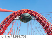 Купить «Живописный мост. Москва», фото № 1999708, снято 25 сентября 2010 г. (c) Екатерина Овсянникова / Фотобанк Лори