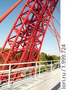 Купить «Фрагмент арки Живописного моста. Москва», фото № 1999724, снято 25 сентября 2010 г. (c) Екатерина Овсянникова / Фотобанк Лори