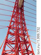 Купить «Фрагмент арки Живописного моста. Москва», фото № 1999732, снято 25 сентября 2010 г. (c) Екатерина Овсянникова / Фотобанк Лори