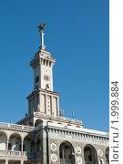 Купить «Здание северного Речного вокзала. Москва», фото № 1999884, снято 25 сентября 2010 г. (c) Екатерина Овсянникова / Фотобанк Лори