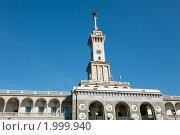 Купить «Здание северного Речного вокзала. Москва», фото № 1999940, снято 25 сентября 2010 г. (c) Екатерина Овсянникова / Фотобанк Лори