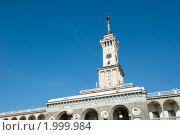 Купить «Фрагмент здания северного Речного вокзала. Москва», фото № 1999984, снято 25 сентября 2010 г. (c) Екатерина Овсянникова / Фотобанк Лори