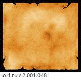 Купить «Старая бумага», иллюстрация № 2001048 (c) Светлана Привезенцева / Фотобанк Лори