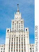 Купить «Сталинская высотка на Красных воротах. Москва», фото № 2003700, снято 26 сентября 2010 г. (c) Екатерина Овсянникова / Фотобанк Лори