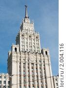 Купить «Сталинская высотка на Красных воротах. Москва», фото № 2004116, снято 26 сентября 2010 г. (c) Екатерина Овсянникова / Фотобанк Лори