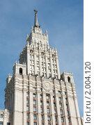 Купить «Сталинская высотка на Красных воротах. Москва», фото № 2004120, снято 26 сентября 2010 г. (c) Екатерина Овсянникова / Фотобанк Лори