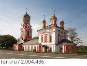 Купить «Сретенская церковь в Дмитрове», фото № 2004436, снято 27 сентября 2010 г. (c) Наталья Волкова / Фотобанк Лори