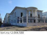 Дом Сироткина на верхне-волжской  набережной  в Нижнем Новгороде, ныне художественная галерея (2010 год). Редакционное фото, фотограф Igor Lijashkov / Фотобанк Лори