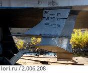 Крылья морской ракеты. Стоковое фото, фотограф Евгений Курлыкин / Фотобанк Лори