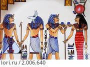 Купить «Египетский сюжет», фото № 2006640, снято 20 ноября 2018 г. (c) Светлана Привезенцева / Фотобанк Лори