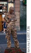 Купить «Живая скульптура. Барселона. Испания», фото № 2007136, снято 26 августа 2010 г. (c) Катерина Макарова / Фотобанк Лори