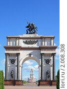 Курск. Аллея Славы. Триумфальная арка. (2010 год). Стоковое фото, фотограф Алексей Баринов / Фотобанк Лори