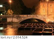 Ночной Кембридж в свете фонарей, вид на реку (2008 год). Стоковое фото, фотограф Васильева Татьяна / Фотобанк Лори