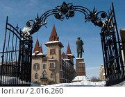 Купить «Зимний Саратов», фото № 2016260, снято 5 марта 2010 г. (c) Yanchenko / Фотобанк Лори