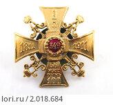 Знак 56 пехотного житомирского полка. Стоковое фото, фотограф Alex / Фотобанк Лори