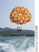 Полёт на парашюте (2010 год). Редакционное фото, фотограф Дмитрий Горбик / Фотобанк Лори