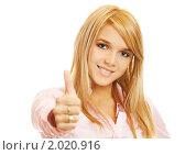 Купить «Улыбающаяся девушка показывает большой палец», фото № 2020916, снято 6 февраля 2009 г. (c) BestPhotoStudio / Фотобанк Лори