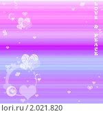 Фон с сердечками. Стоковая иллюстрация, иллюстратор Косторная Наталья / Фотобанк Лори