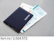 Купить «Паспорт с вложенными в него деньгами РФ и авиабилетом», фото № 2024572, снято 21 августа 2010 г. (c) Сергей Лешков / Фотобанк Лори