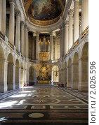 Купить «Версальский замок», фото № 2026596, снято 22 сентября 2010 г. (c) Морозова Татьяна / Фотобанк Лори
