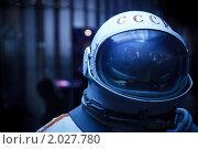 Купить «Музей космонавтики. Скафандр космонавта», фото № 2027780, снято 8 ноября 2009 г. (c) Losevsky Pavel / Фотобанк Лори